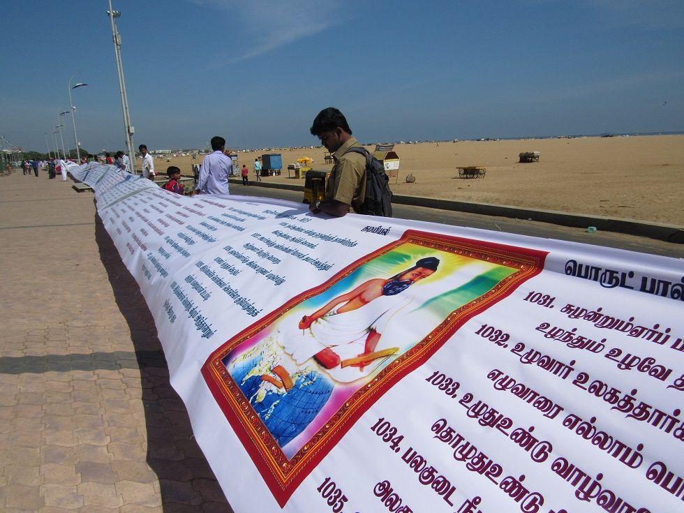 1330-feet Thirukkural book at Marina beach, Chennai