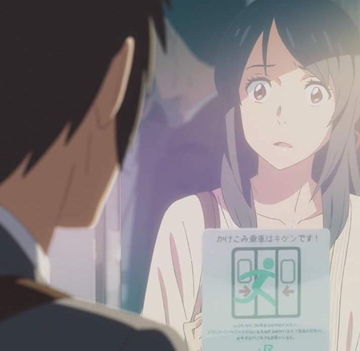 Mitsuha and Taki | Tumblr