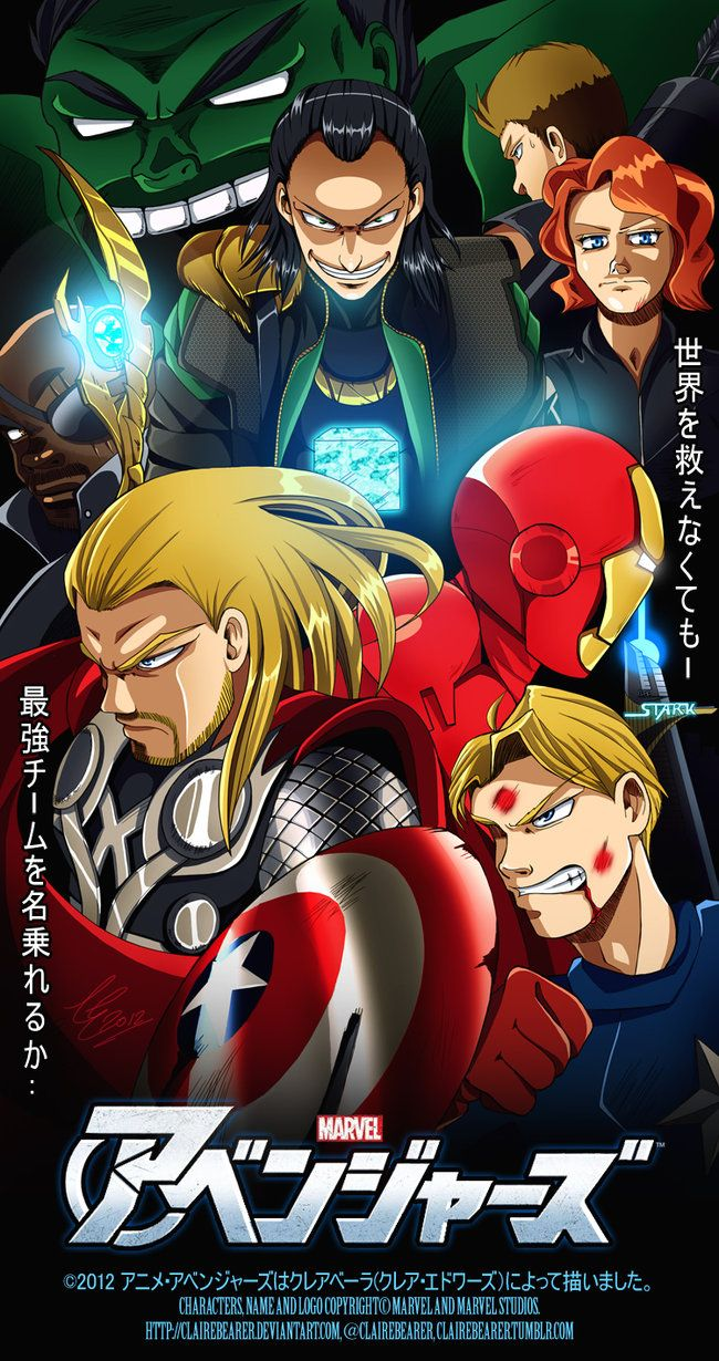 Anime Avengers Japanese variation by clairebearer on