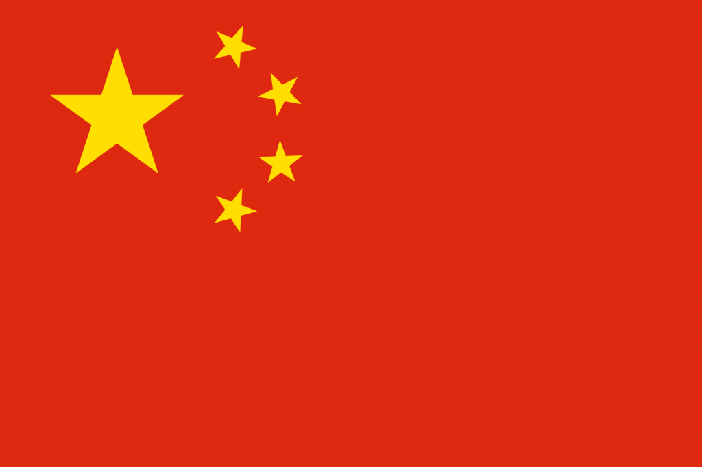 Chinese Market For Indie Books Self Publishing Author Advice From The Alliance Of Independent Authors Chinese Flag Flags Of The World China Flag