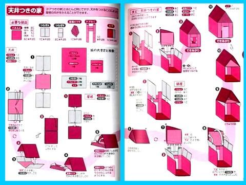Make An Origami Dolls House Crafthubs