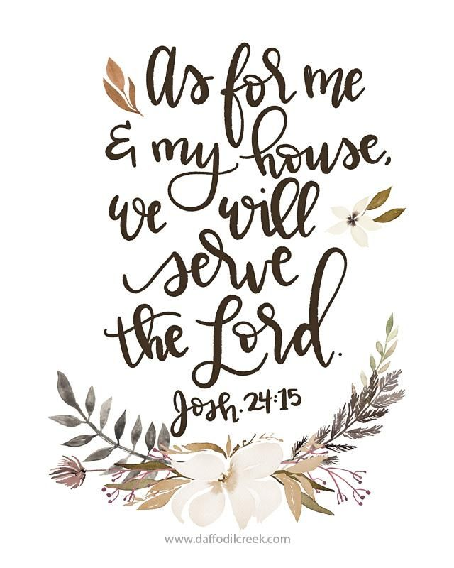 As for Me and My House - Handlettered Bible Verse Print - 11x14