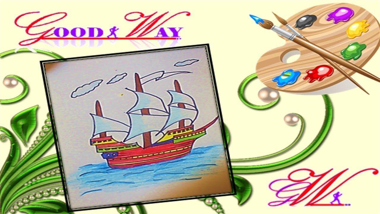 طريقة رسم وتلوين سفينة شراعية كبيره وبحر How To Draw And Paint A Sail Sailboat Enamel Pins