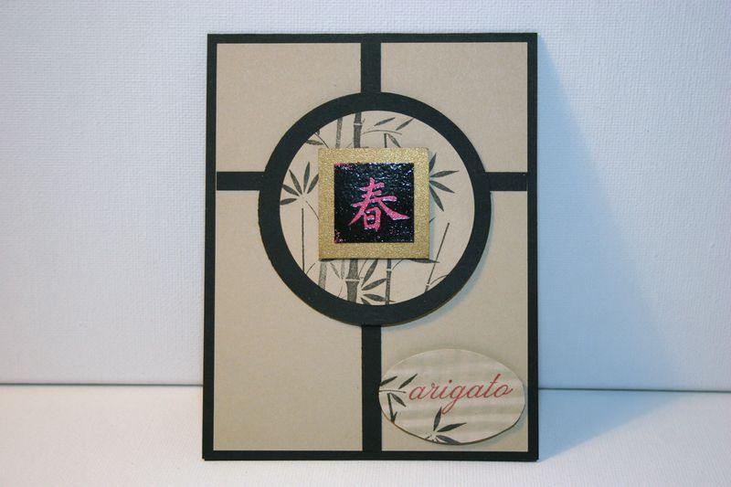 handmade card ... Asian theme ... like the symetry ... card looks like it has panels, but there are only thin strips of black on the white ...