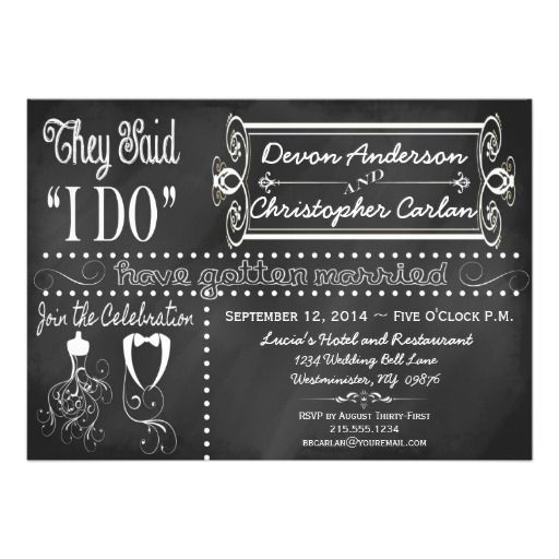 After Wedding Trendy Chalkboard Invitation Chalkboard invitation