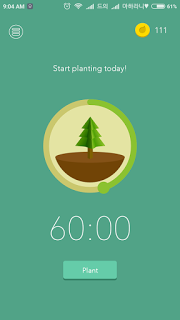 forest application