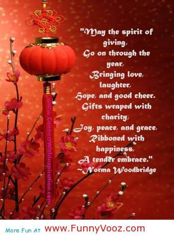 Emotions At Christmas Sayings | ... Of Spirit Of Giving Quotes Of Spirit Of Giving  Quotes My Sweet Faced