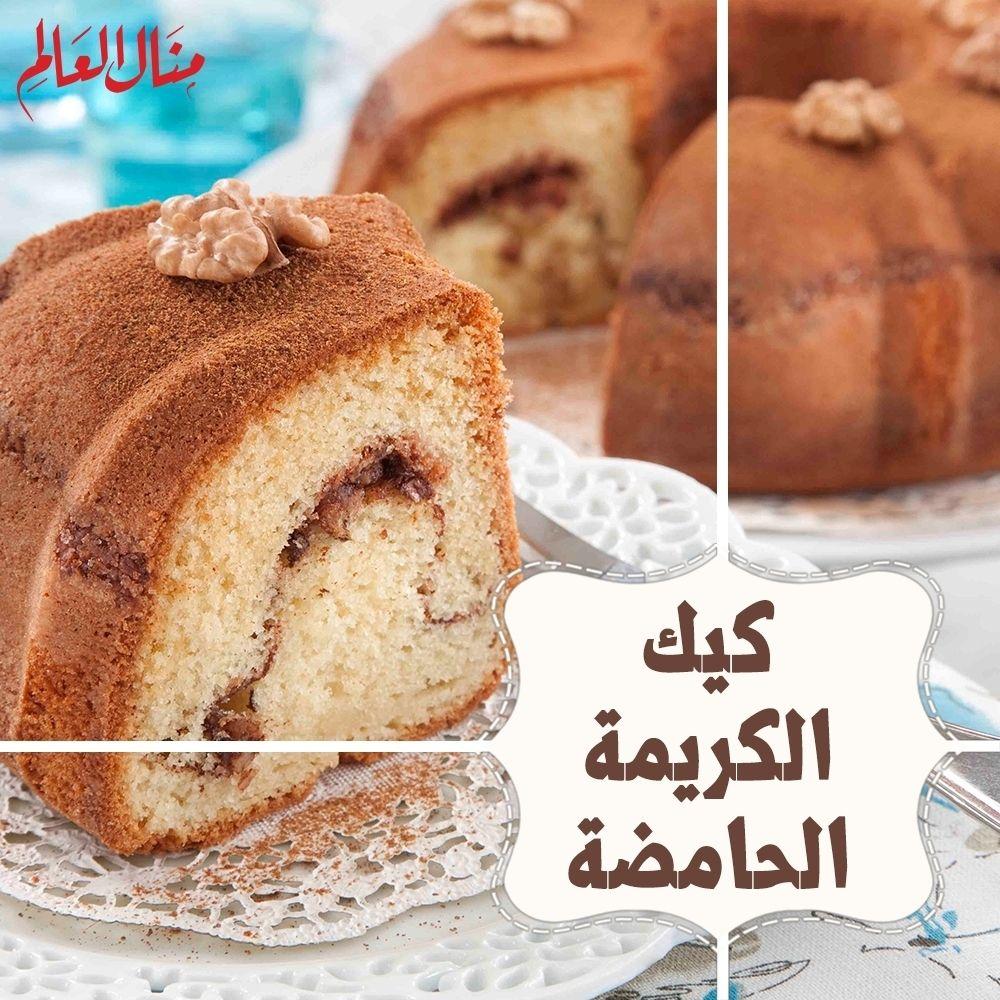 منال العالم Manal Alalem On Instagram كيك الكريمة الحامضة مقادير الوصفة دقيق كوب 2 1 2 1 ملعقة صغيرة بيكربونات الصودا 1 ملعقة Dessert Recipes Desserts Food