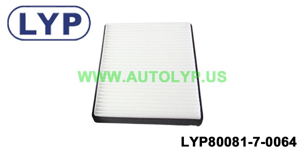 filtro de aire ford s max