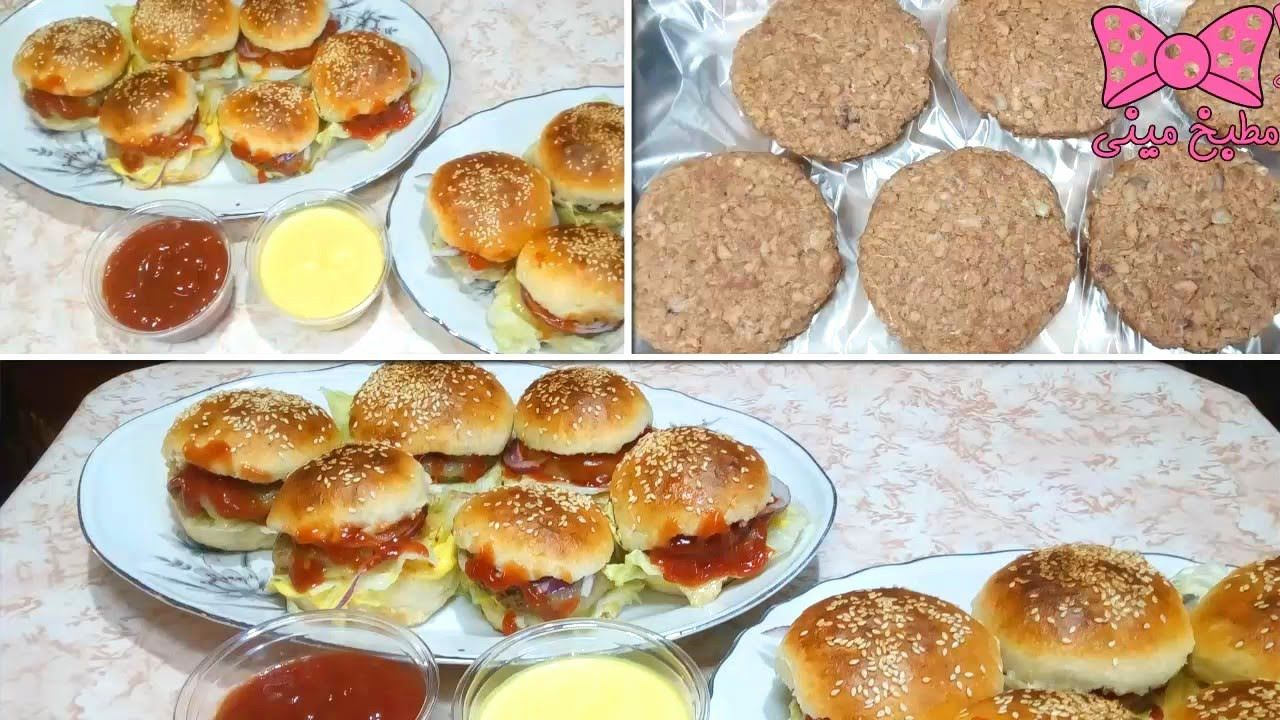 طريقة عمل البرجر الصحي اللذيذ بفول الصويا وخبز البرجر في البيت عيش Food Breakfast Muffin