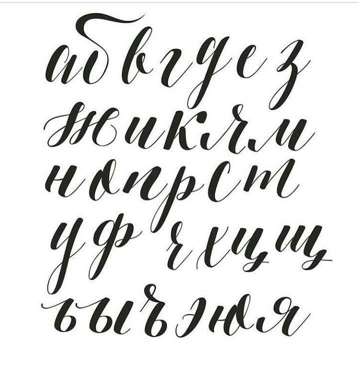 Смайлики, алфавит красивые буквы для открыток