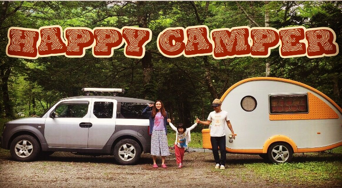 Tiny Happy Camper   from Japan