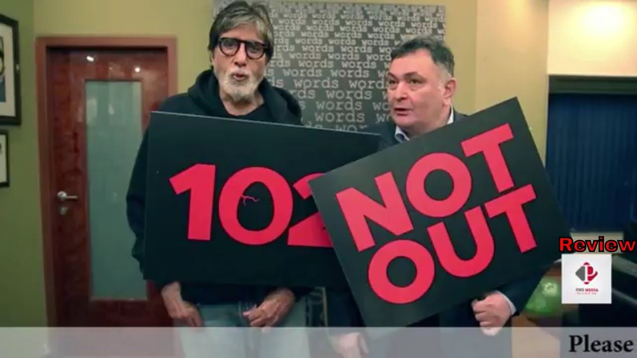 102 Not Out Official Teaser Release Amitabh Bachchan Rishi Kapoor Sony Pictures Rishi Kapoor Amitabh Bachchan