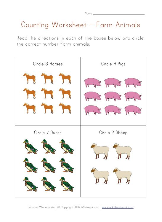 Counting Worksheet Farm Animals Theme Farm curriculum – Farm Worksheets