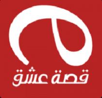 Gencligim Eyvah 17 Bolum مسلسل يا اسفي على شبابي الحلقة 17 مترجم والاخيرة Vodafone Logo Pinterest Logo Retail Logos
