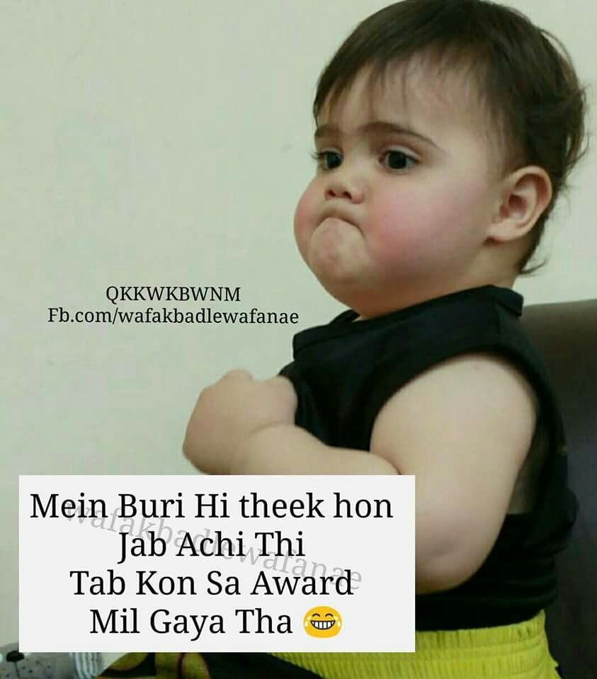 Sahi Baat Hai Attitudegirlish Talks Funny Statuses Funny