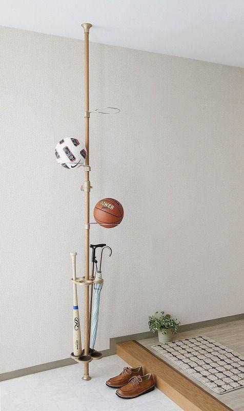 ボールラック 傘立て付き 突っ張り棒 かさ立て つっぱり棒 収納 天井