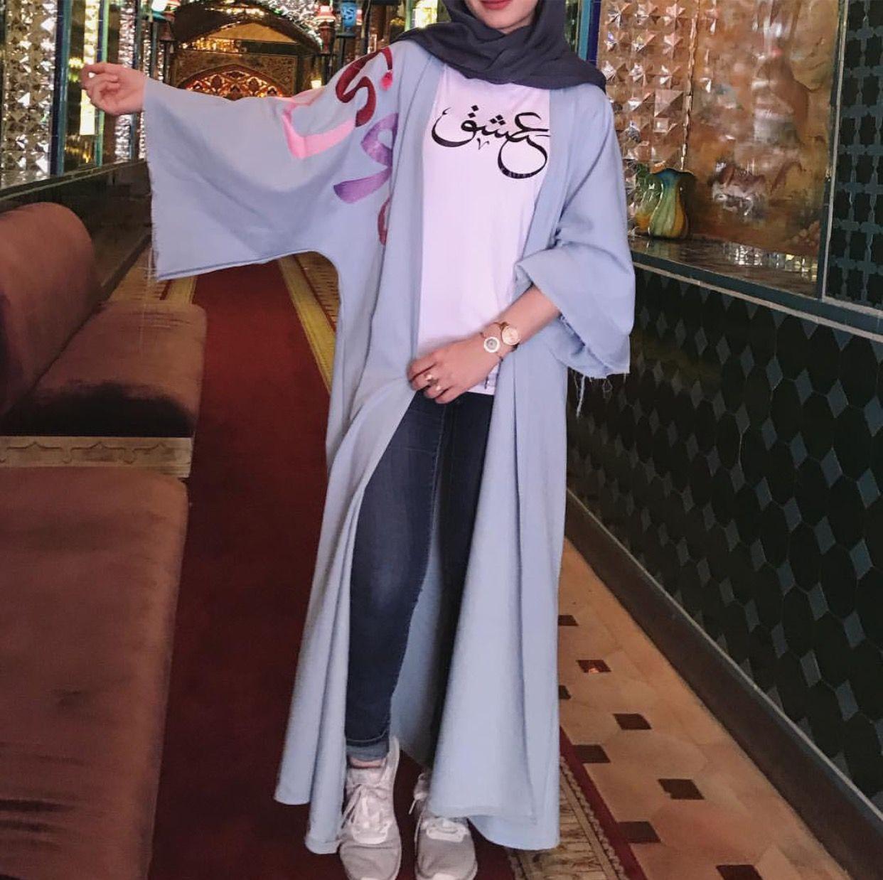 Embrohouse Official Hijab Fashion Abayas Fashion Abaya Fashion