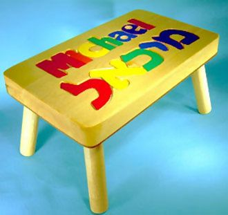 Hebrew/English Puzzle Name Stool :: For That Occasion | Kids