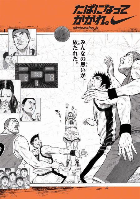 Nike Bukatsu たばになってかかれ 日本のグラフィックデザイン グラフィックデザインのポスター 挑戦 名言