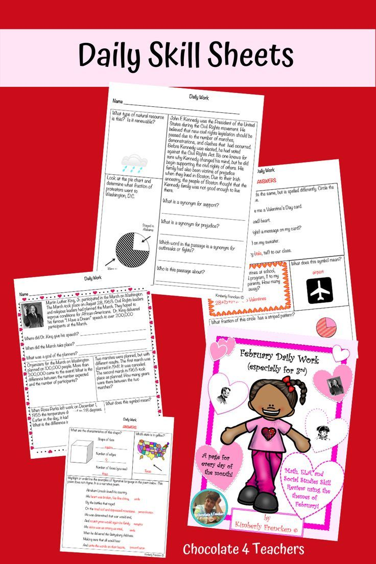 February Daily Work for 3rd Grade Skill Review for Math