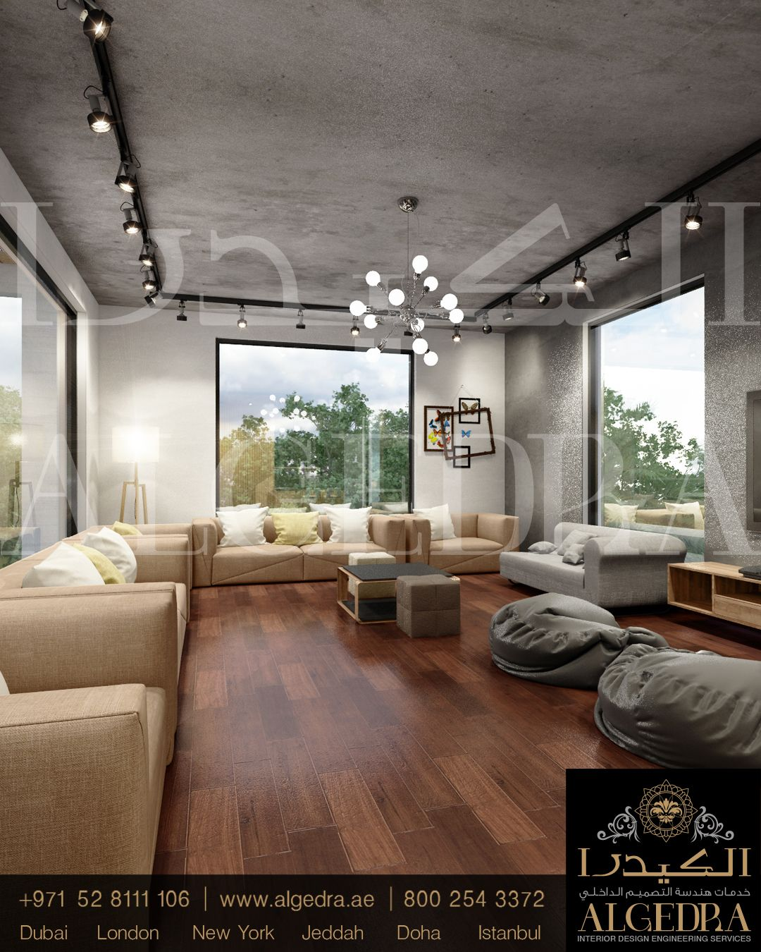 Luxury Interior Design Ideas By Algedra Sitting Room Design Interior Design Luxury Interior