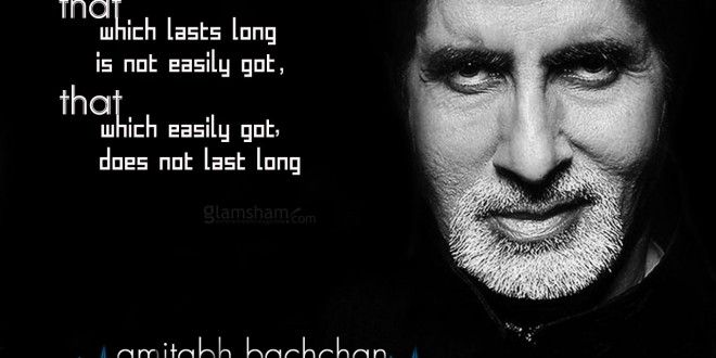 Great Movie Quotes Hd Wallpaper 4 Hd Wallpapers Projects To Try