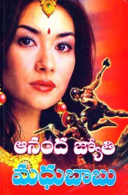 Telugu Madhu Babu Pdf Novels