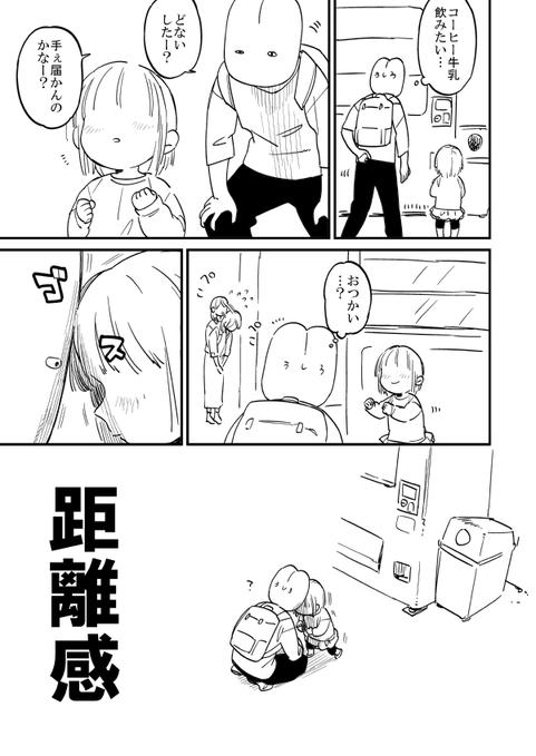 漫画 zip bk