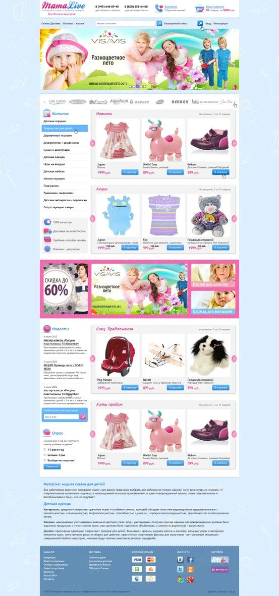 Very well designed ecommerce layout (great balance between eye-candy & usability).