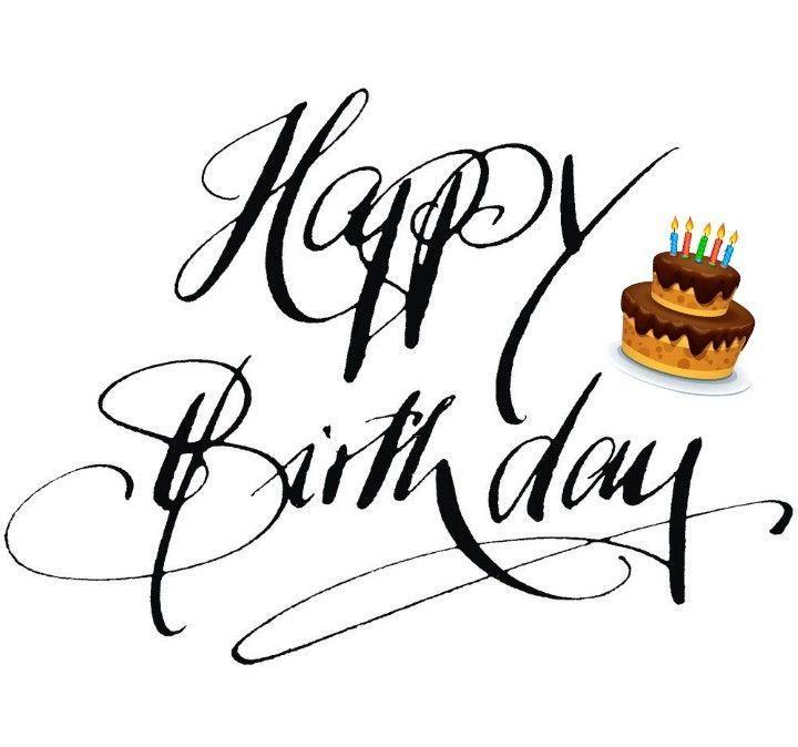 Geburtstagskarte für Kinder #birthdayquotesforsister