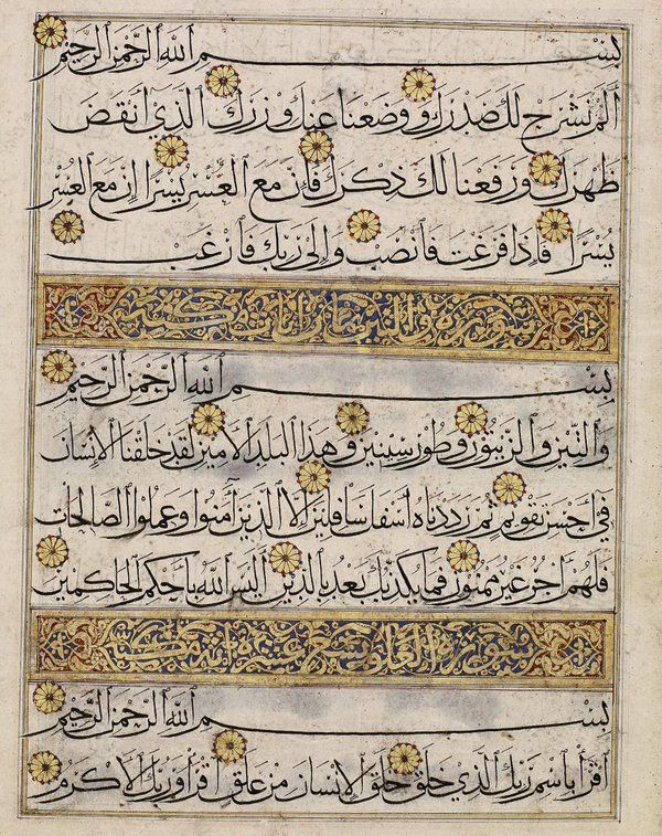 pin on qur an suras what the texts say