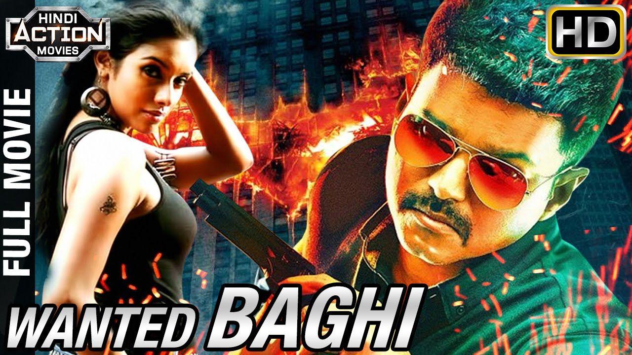 wanted baghi (2016) full hindi dubbed movie | vijay | asin | 2016