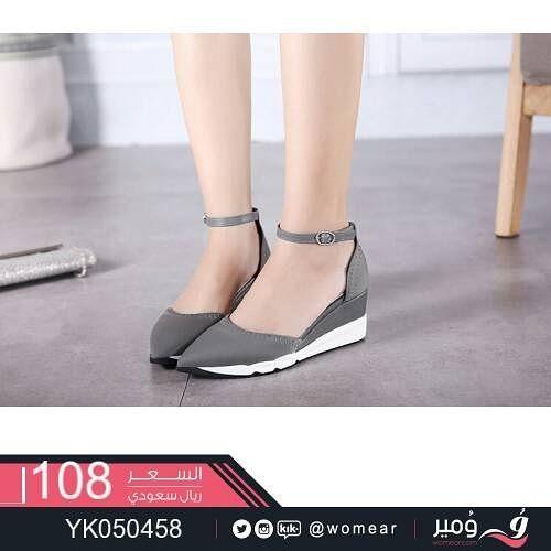 a847e6850f0d8  موديلات  احذية  جظيدة تجمع بين الراحة والاناقة  حذاء  نسائي  دوام  كشخة   جزم  جزمات  شوز  شوزات  نسائية