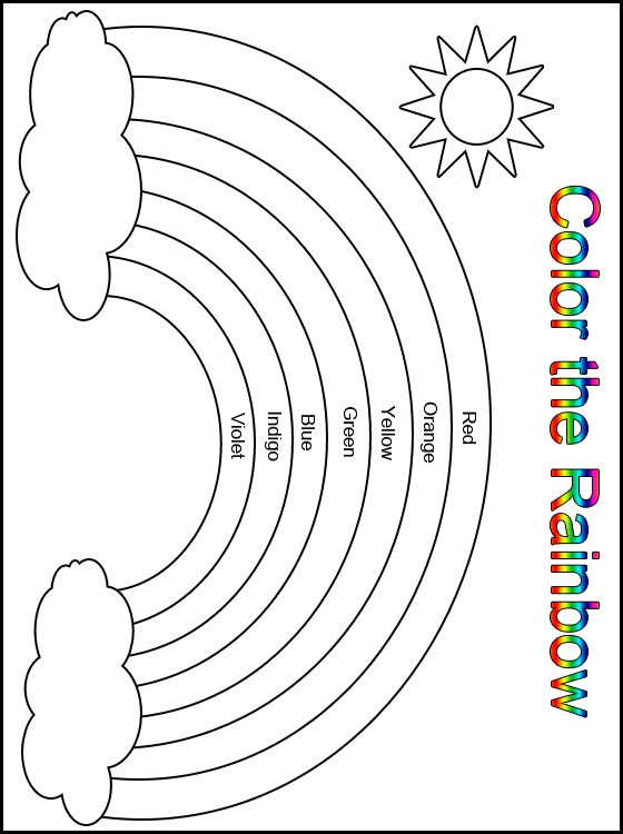 Printable Color the Rainbow Kindergarten Worksheet Printable – Free Kindergarten Worksheets