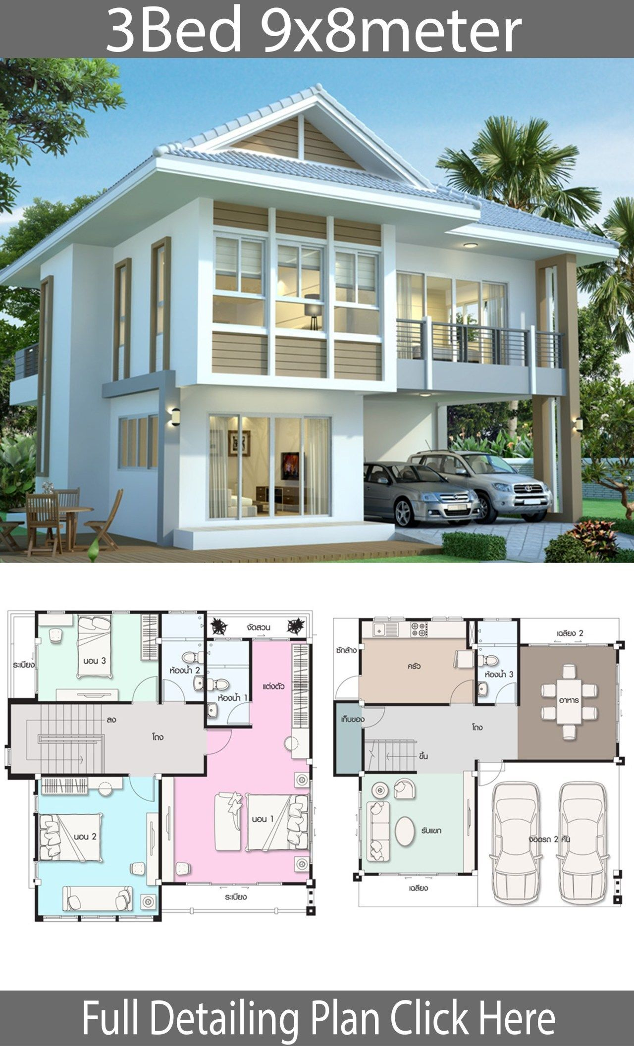 House Design Plan 9x8 With 3 Bedrooms Home Ideas In 2020 2 Storey House Design Sims House Plans Modern Style House Plans