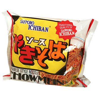 Sapporo Chow Mein Noodles  ( I just had these for dinner) My Fav