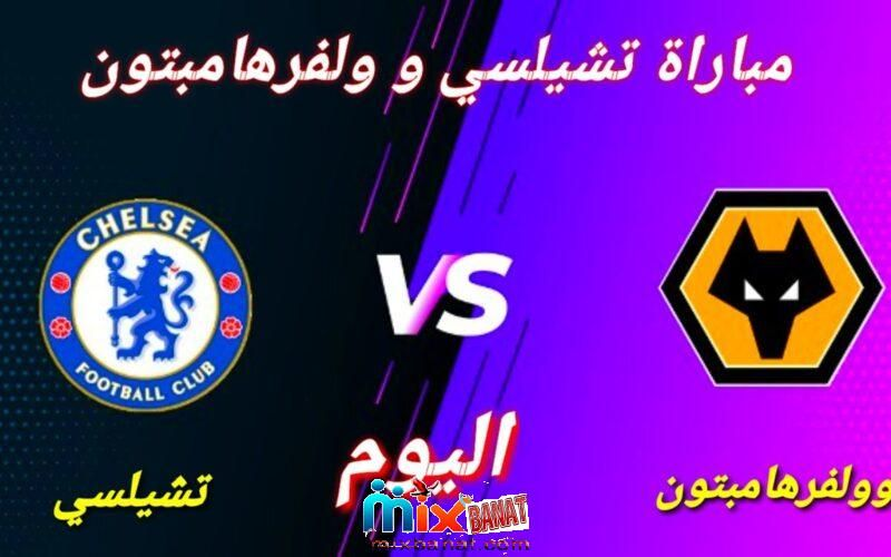 Pin By صور بنات On صور بنات In 2021 Football Club Chelsea Broadway Shows