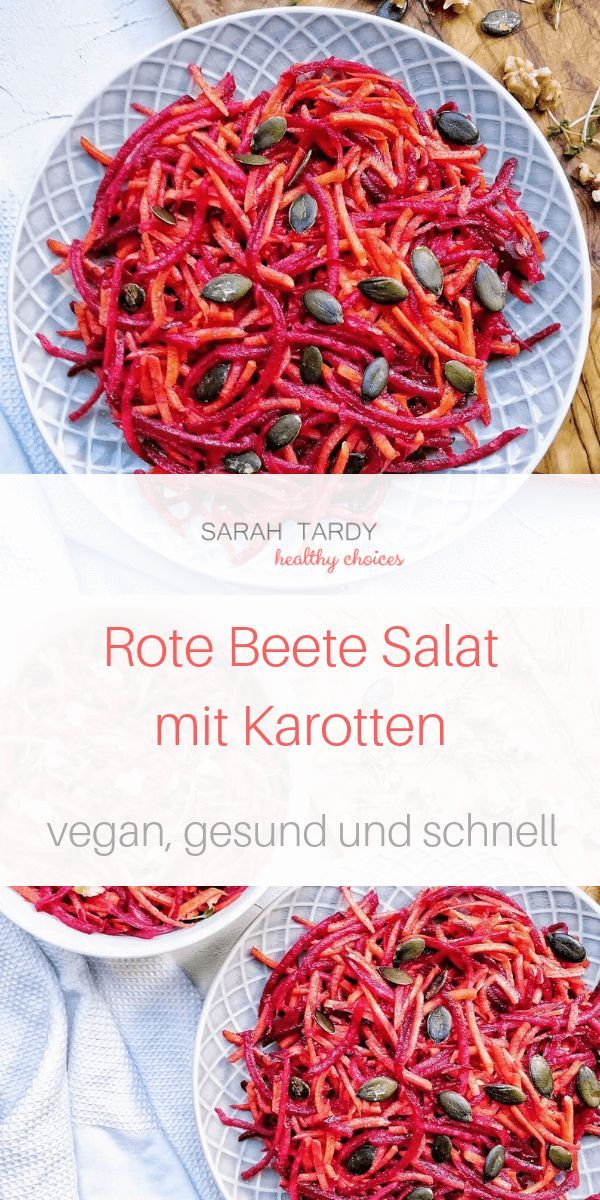Rote Beete - Karotten - Salat #rezepteherbst