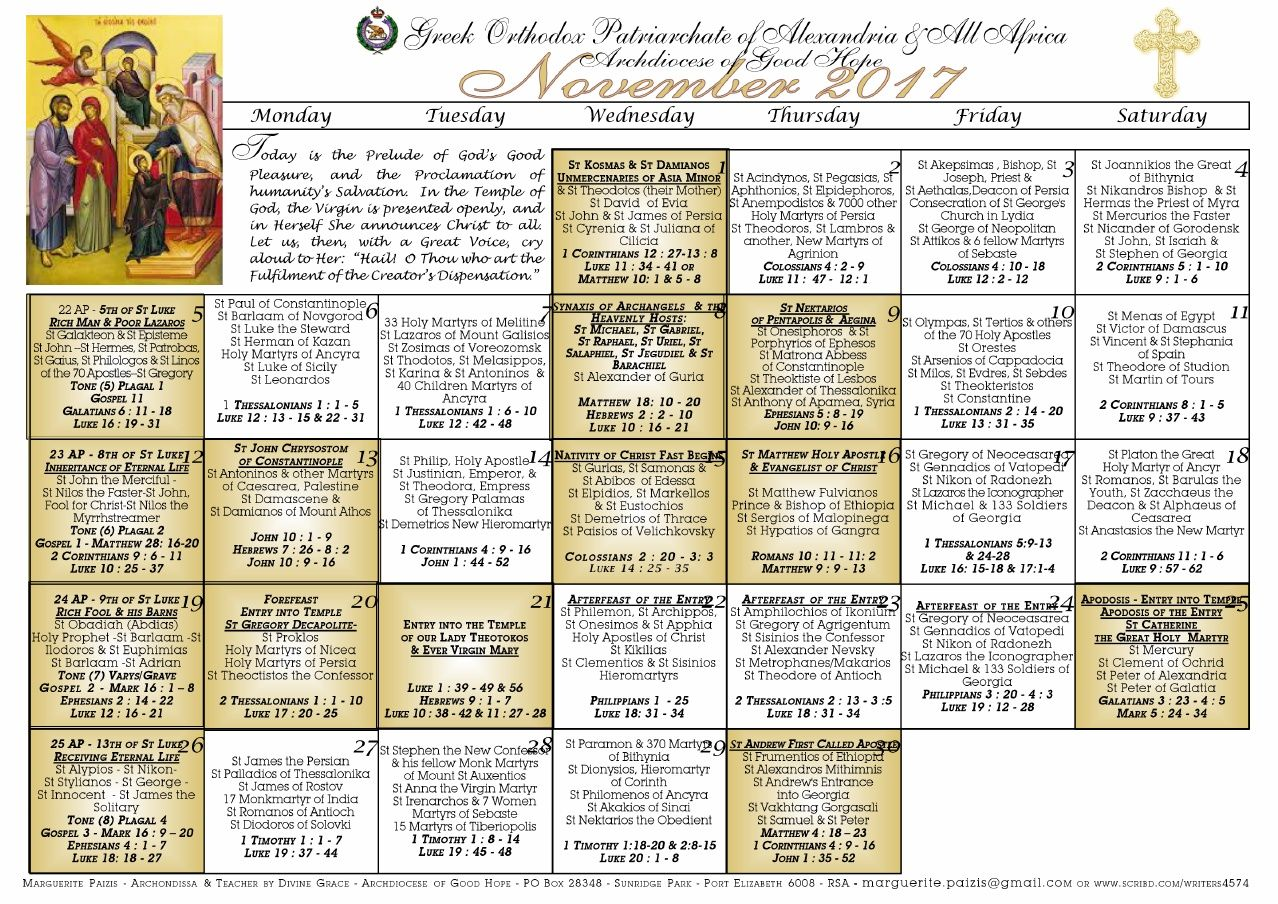Greek Orthodox Calendar.November 2017 Festal Calendar For The Eastern Orthodox Christian
