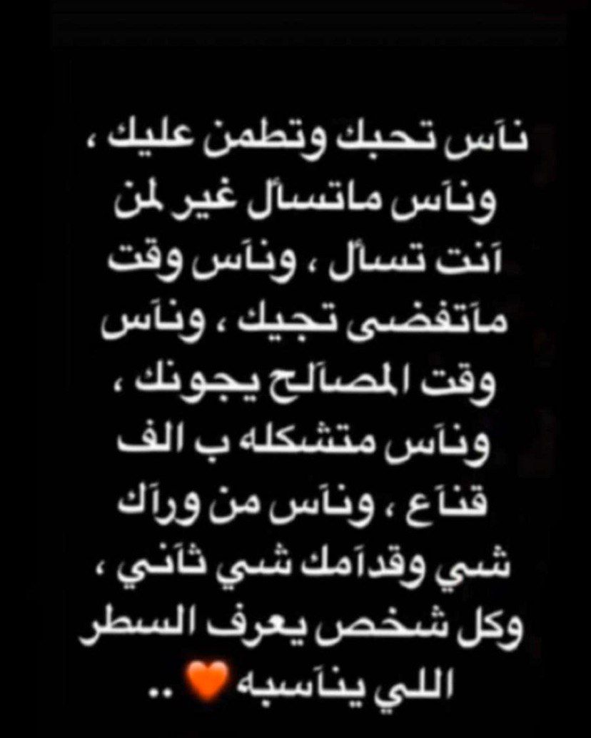 Pin By Samira Satouri On Instagram Cool Words Funny Words Words Quotes