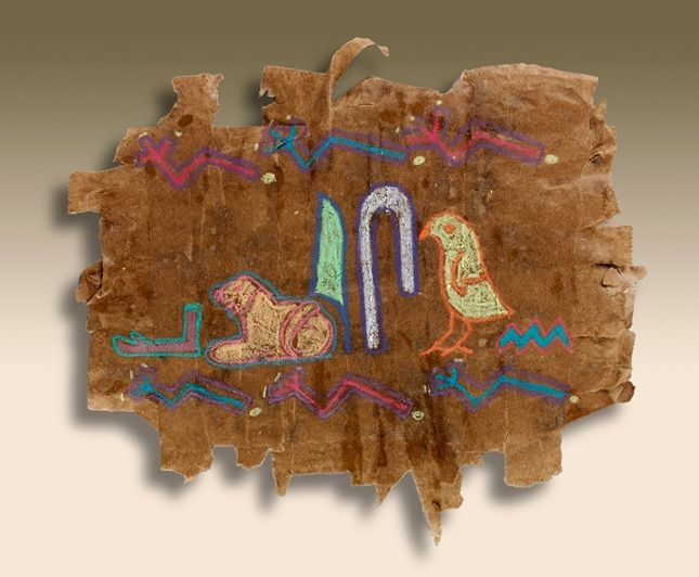 Egyptian Papyrus Paper Egyptian Crafts Egypt Crafts Ancient Egypt Crafts