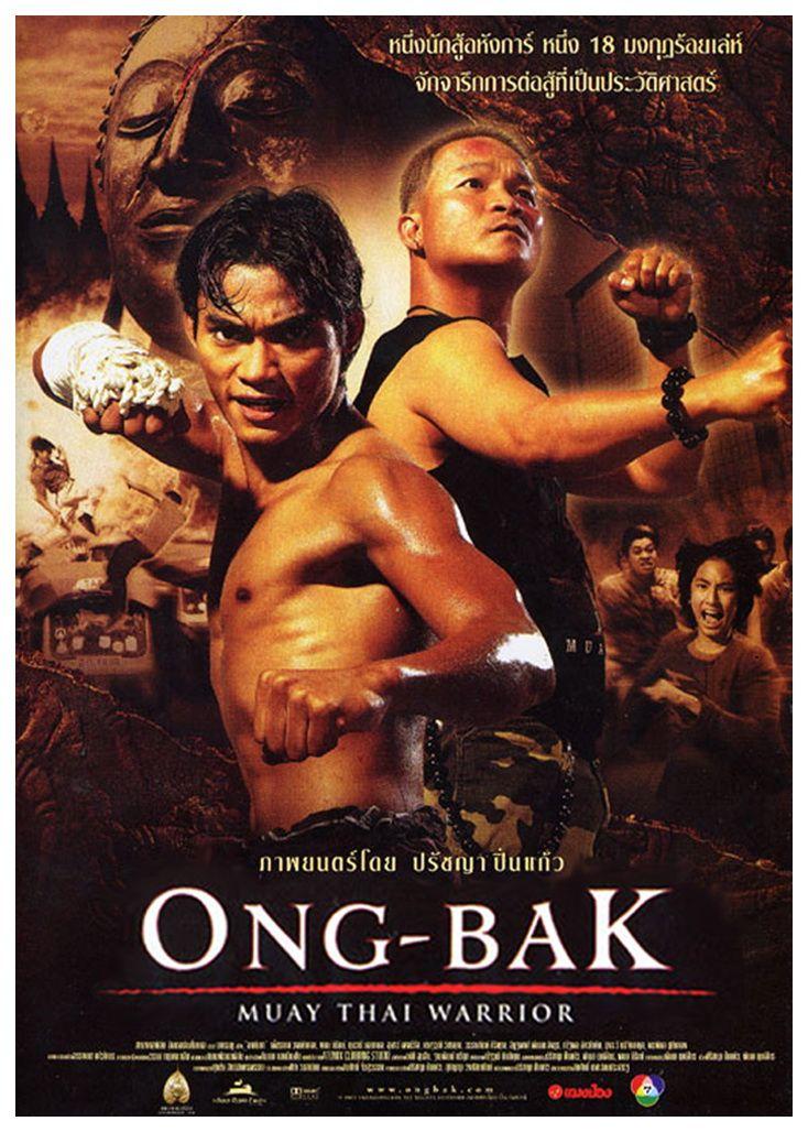 ong bak 1 full movie english online free