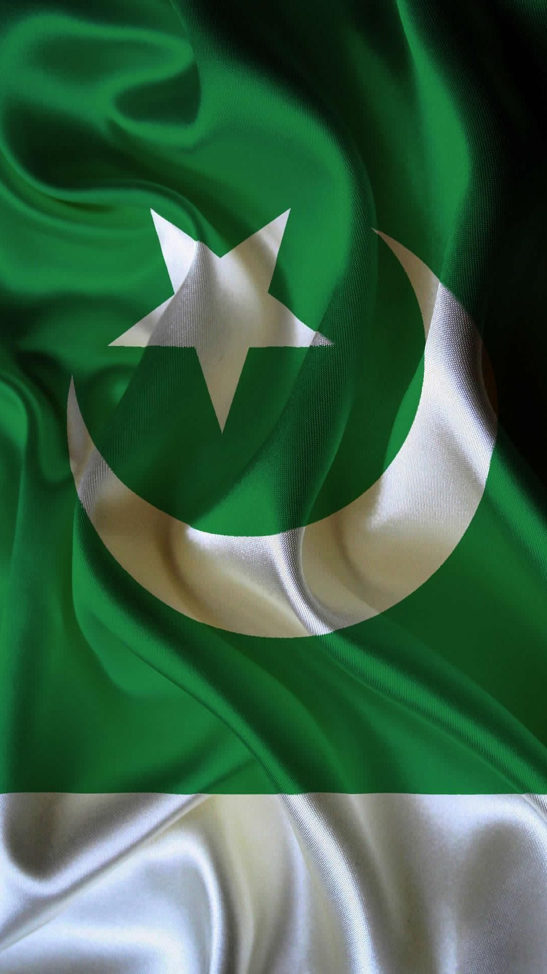 توكلت على الله Pakistan Flag Wallpaper Pakistan Flag Pakistani Flag