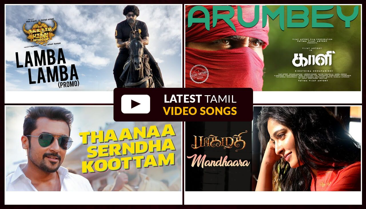 Watch Latest Tamil Full Video Songs With Images Promo Videos