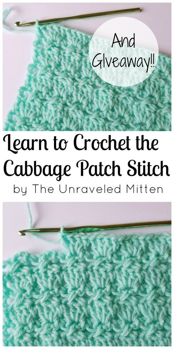 Learn to Crochet the Cabbage Patch Stitch | Patrones de ganchillo ...