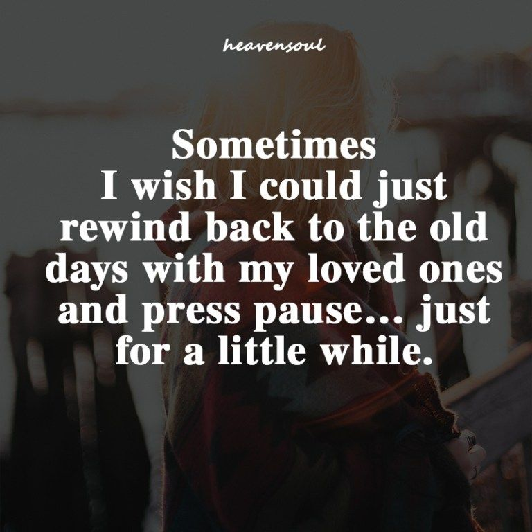 Back The Old Days Missing Old Days Quotes Miss The Old Days Memories Quotes