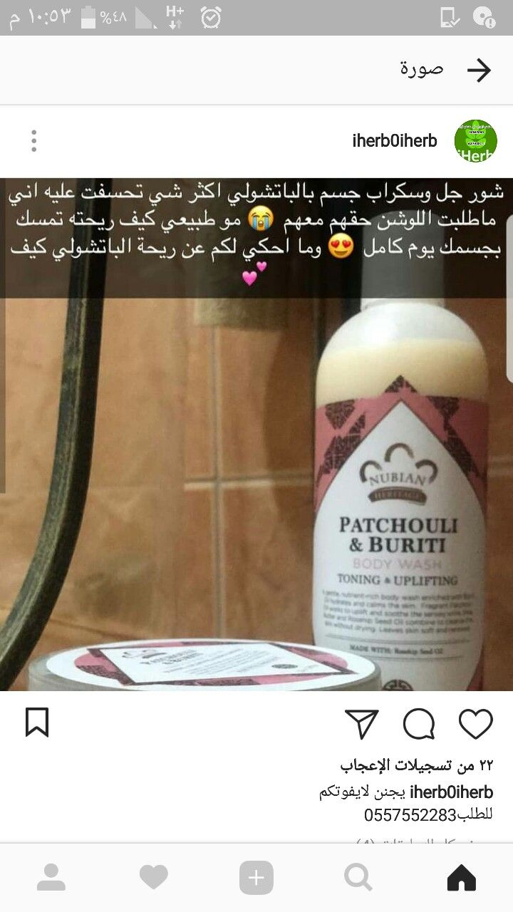 Pin By Me On موقع Body Skin Care Skin Care Face Skin Care