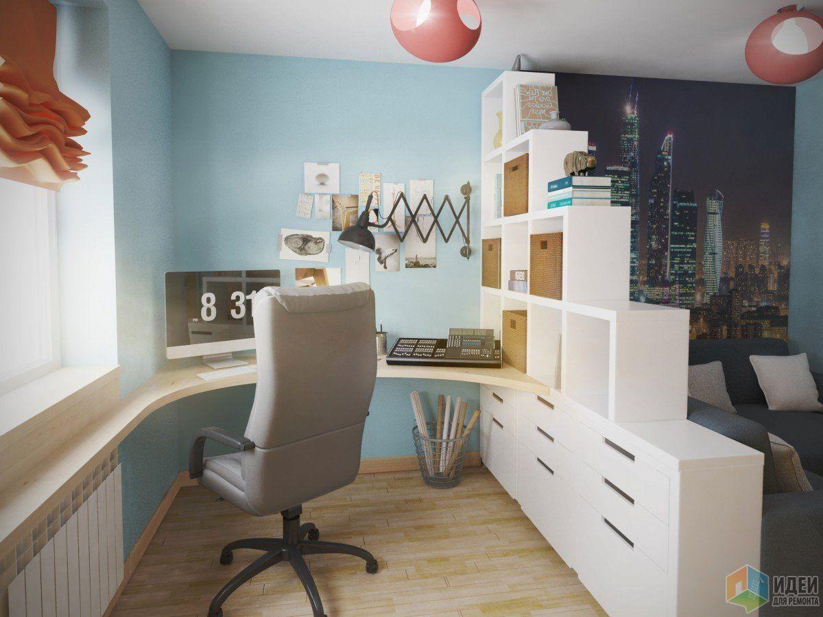 Дизайн комнаты подростка, кабинет на балконе kids room pinte.