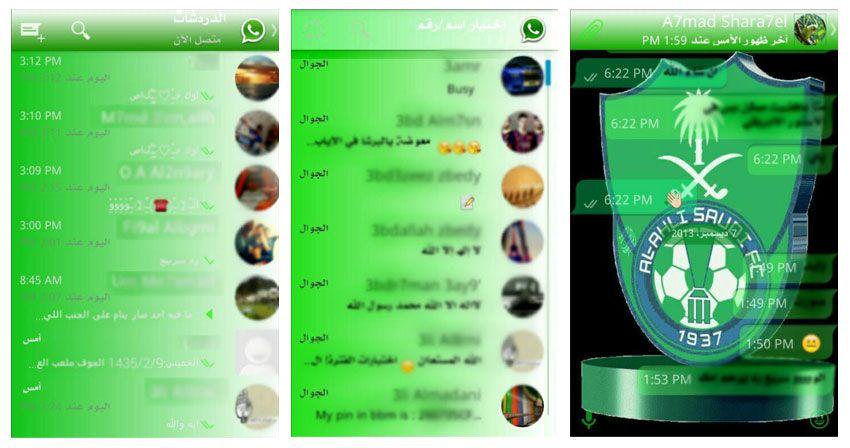 Football WhatsApp Theme Theme, Football themes, 10 things